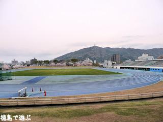 田宮 陸上 競技 場